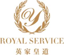 上海英家皇道物业管理服务...