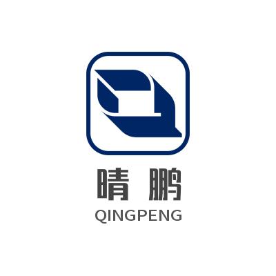 上海晴鹏能源科技有限公司